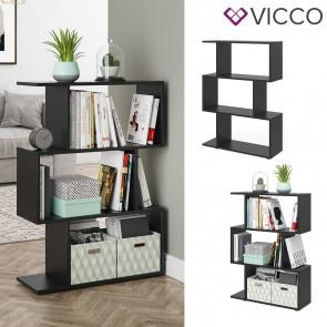 VICCO Raumteiler LEVIO klein Schwarz