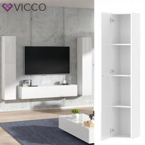 VICCO Hängeboard JOVE 160cm