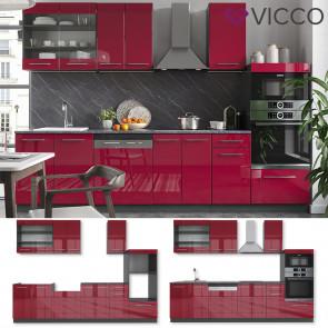 Vicco Küche Fame-Line 240 cm Küchenzeile Küchenblock Einbau Bordeaux Hochglanz
