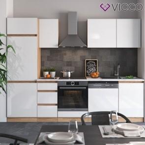 Küchenzeile Optima 270 cm Weiß HGL grifflos